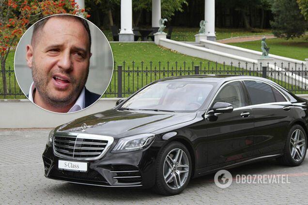 Андрій Єрмак купив Mercedes