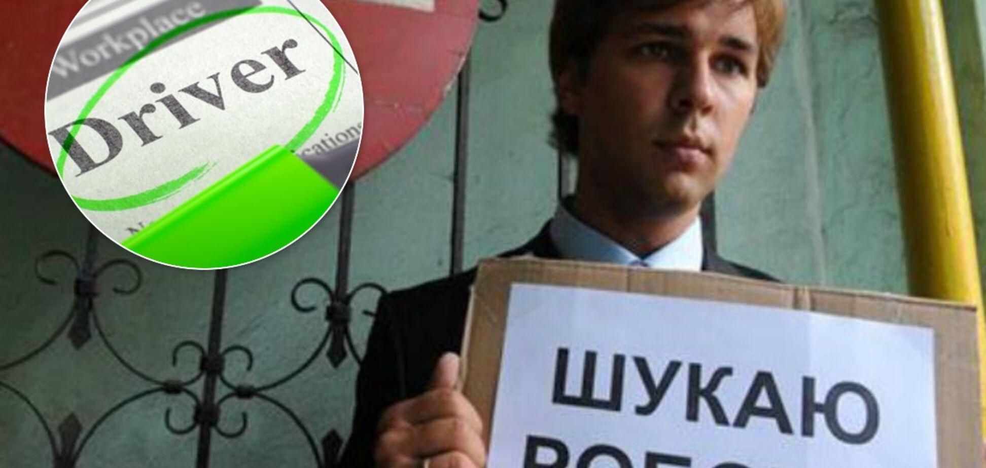 Безработных становится все больше, зарплаты упадут: что происходит на рынке труда Украины в карантин