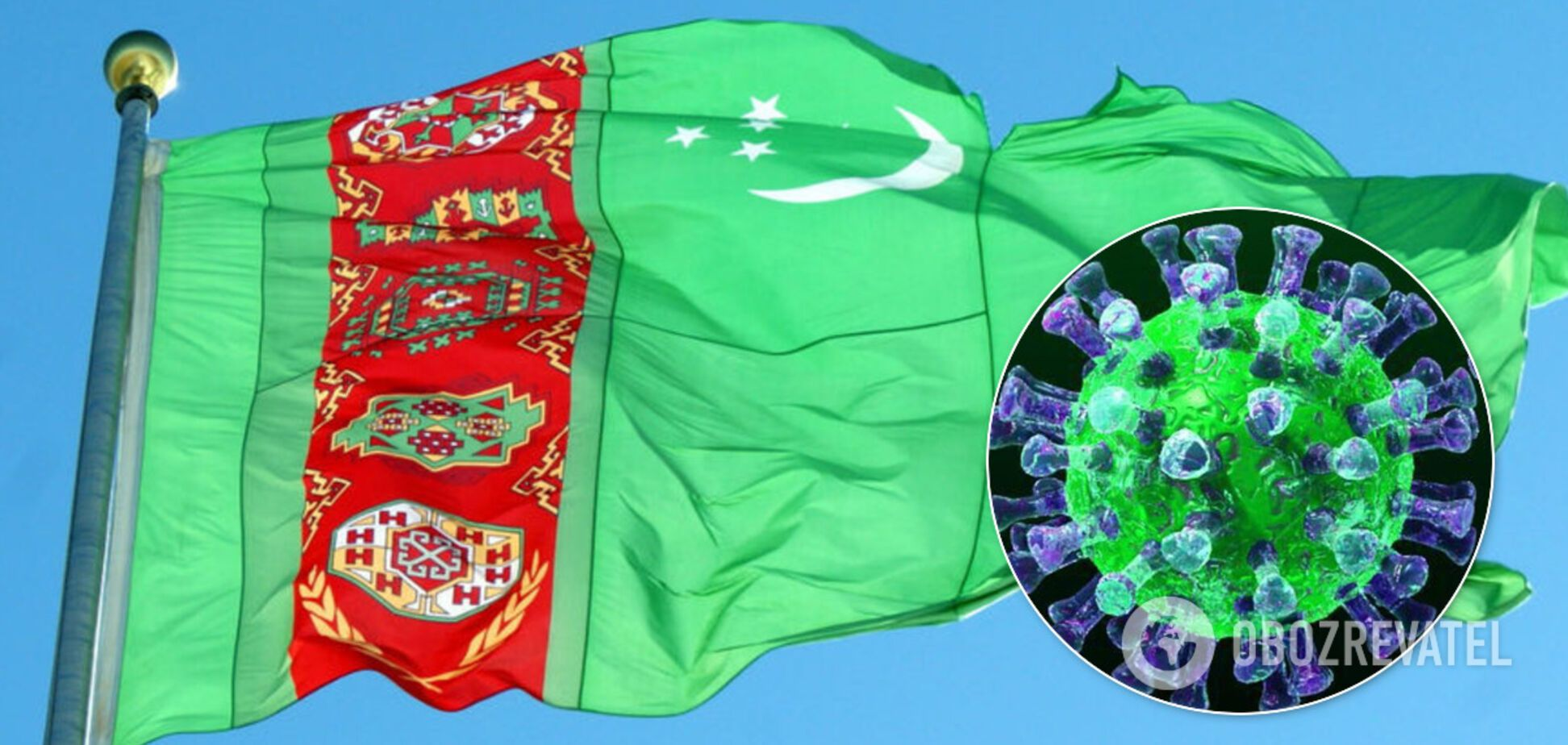 У Туркменістані 'заборонили' коронавірус: за маски та розмови заарештовують