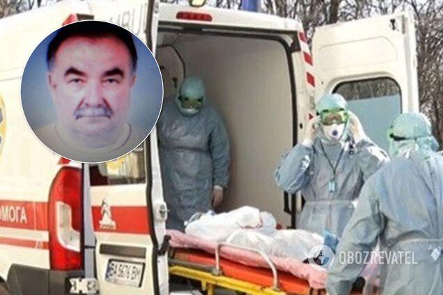 В Украине от коронавируса умер известный врач