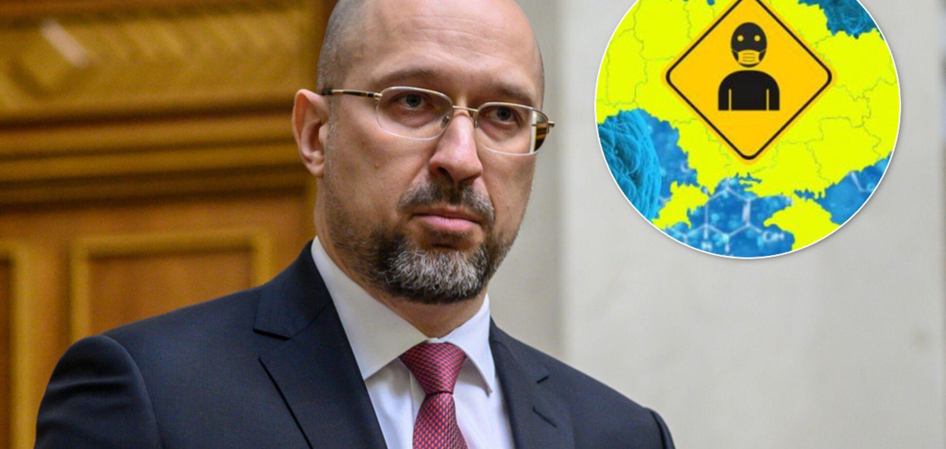 Карантин в Украине могут отменить досрочно! Шмыгаль озвучил главные условия