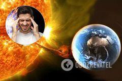 Украину накроют магнитные бури: как защититься