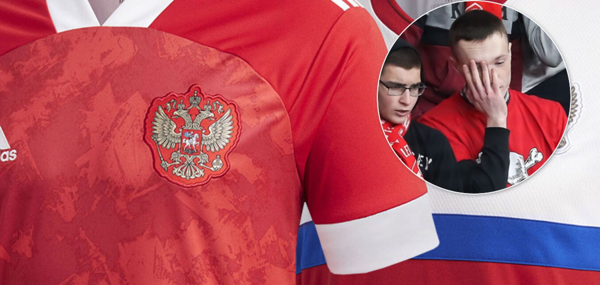 Новая форма сборной России по футболу вызвала истерику в сети
