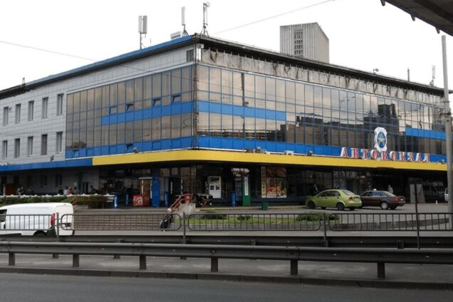 Київський автовокзал отримав нового власника