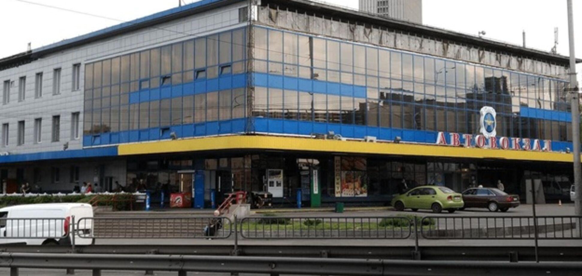 Центральний київський автовокзал продали на аукціоні, що тепер буде