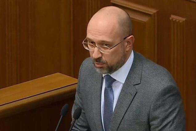 Шмигаль назвав свої основні завдання на посаді прем'єра