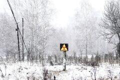 Правительство Украины решило добывать 'зеленую' энергию на территории Чернобыля
