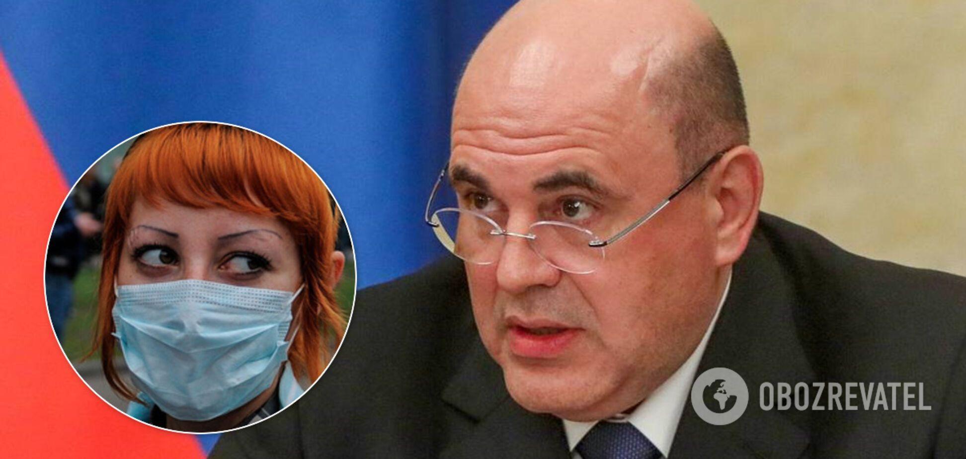 Мишустин запретил вывозить из России маски от коронавируса. Документ
