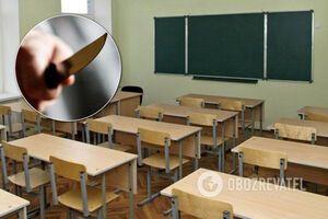 Школяр і студентка з 'абеткою терориста' готували масові вбивства однокласників