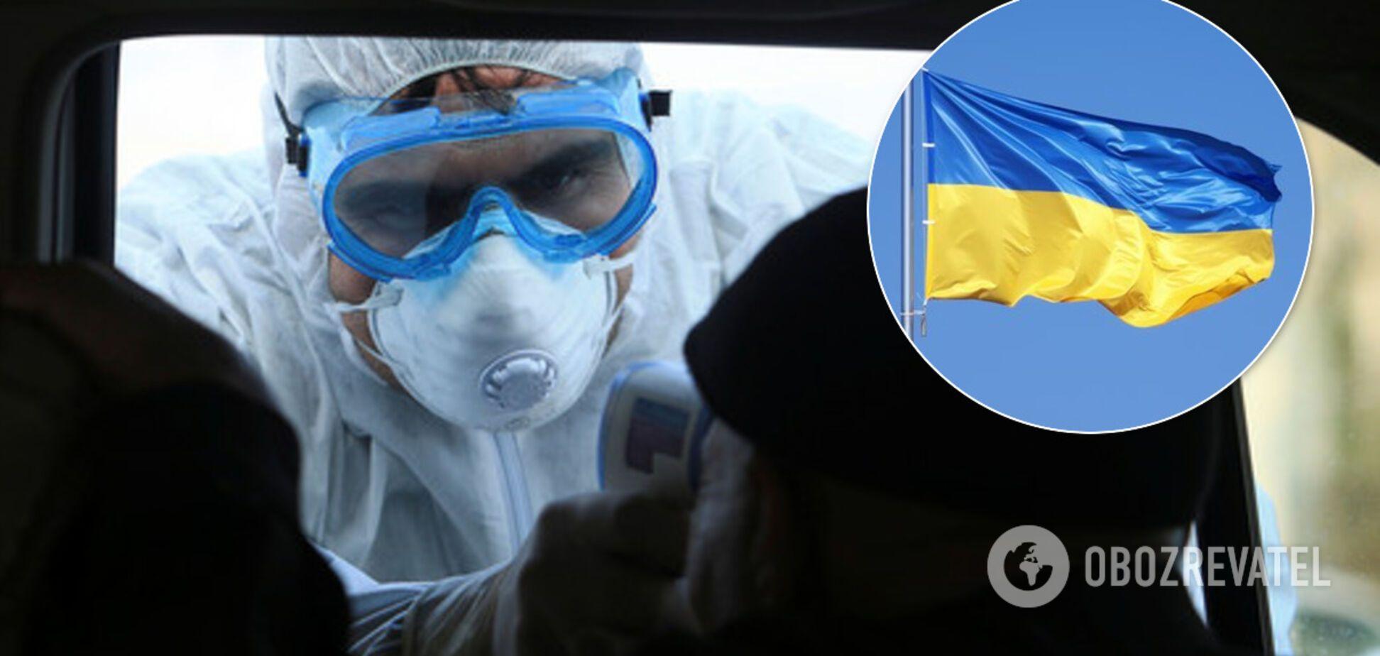 В Украине уже у шести человек заподозрили коронавирус. Иллюстрация