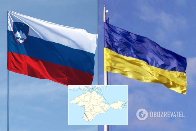 Российская школа в Словении захотела посетить Крым: Украина направила ноту