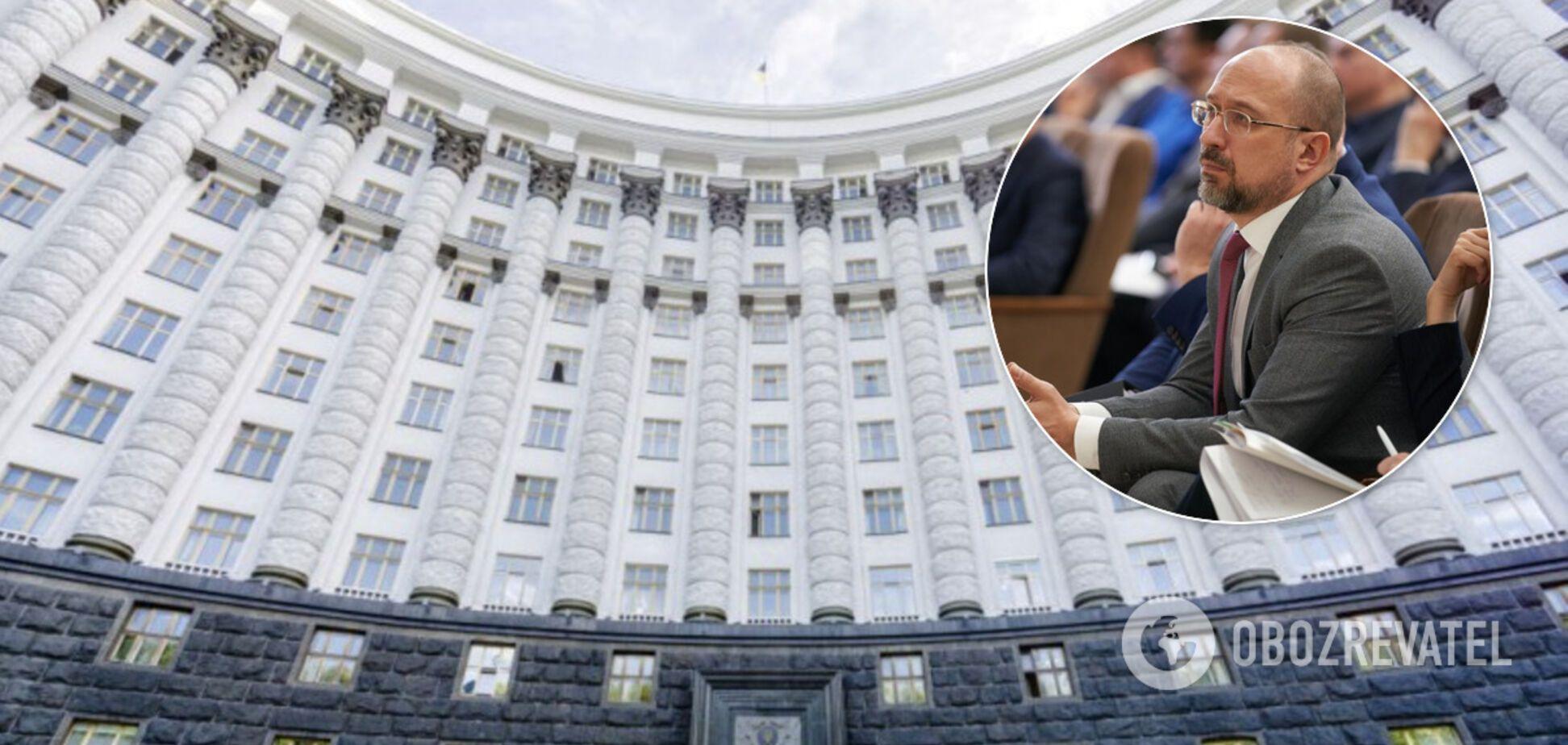 Кабмин и Денис Шмыгаль. Иллюстрация