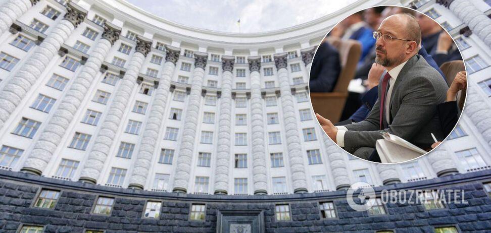 Кабмін і Денис Шмигаль. Ілюстрація