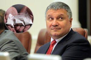 Аваков попросив нардепів реалізувати тонни наркотиків