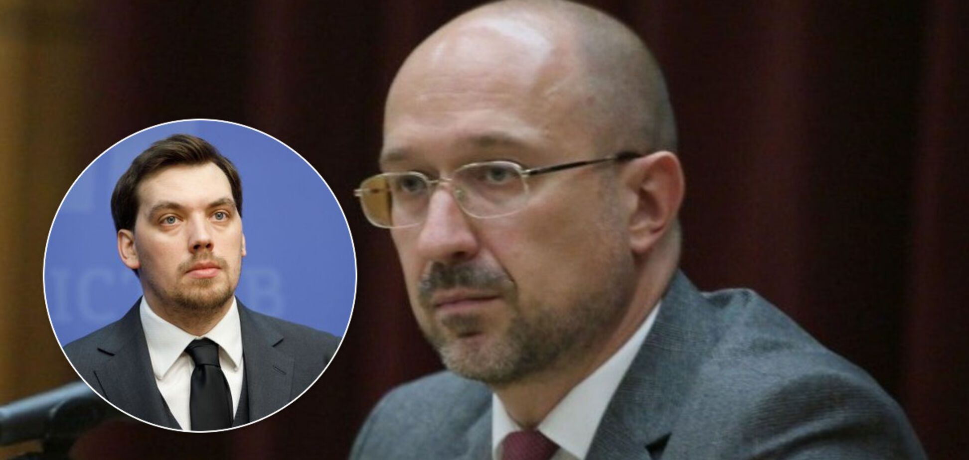 Кабмин Шмыгаля: как новый премьер изменит жизнь украинцев