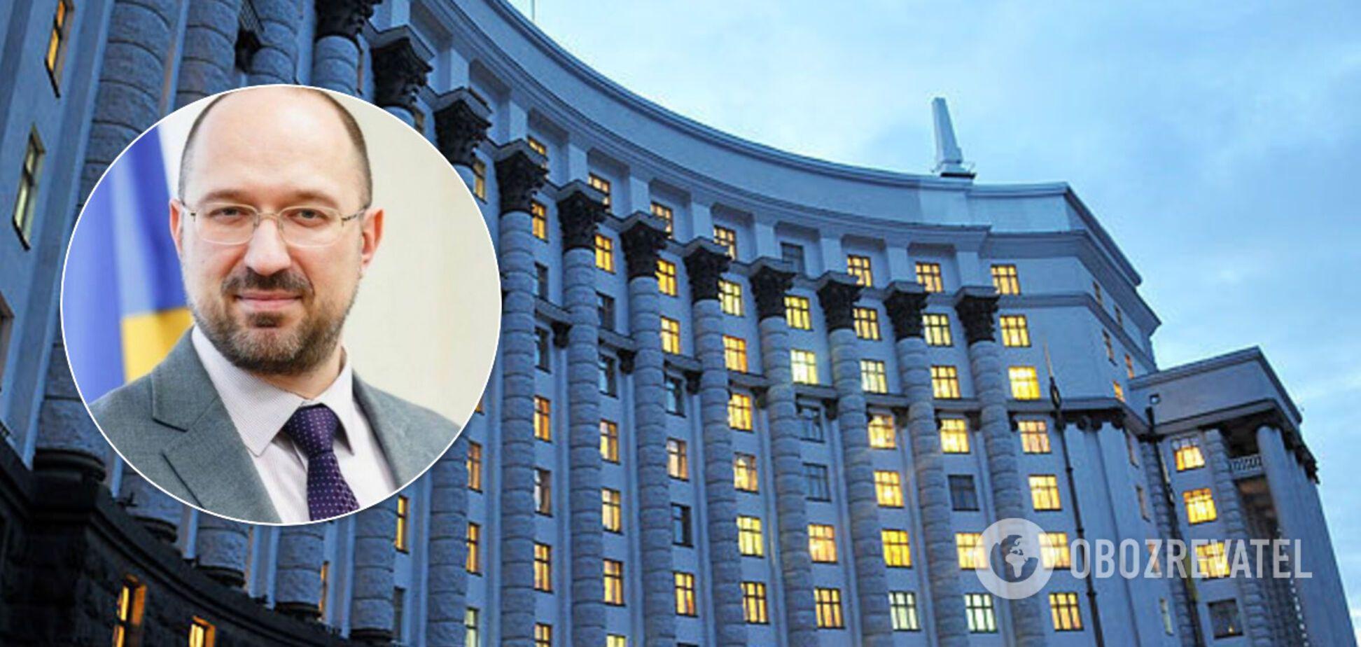Україна отримала новий Кабмін: хто увійшов до уряду Шмигаля