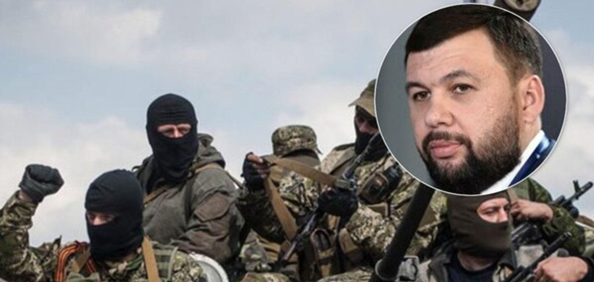 Пушилин превратил 'защитников ДНР' в пушечное мясо