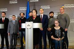 'ЕС' призвала власти прекратить преследование Украинского КиберАльянса