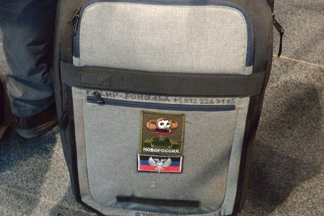 Фанат ДНР из США в немецком аэропорту