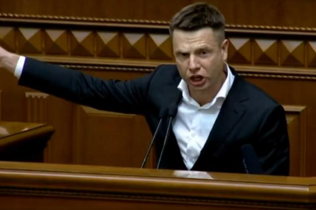 """Депутат от """"ЕС"""" Гончаренко заявил, что Зеленскому нужно уйти"""