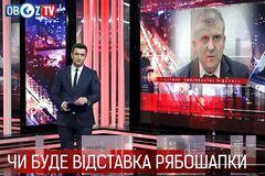 Рябошапка отчитается в Раде: Голомша назвал условие отставки генпрокурора