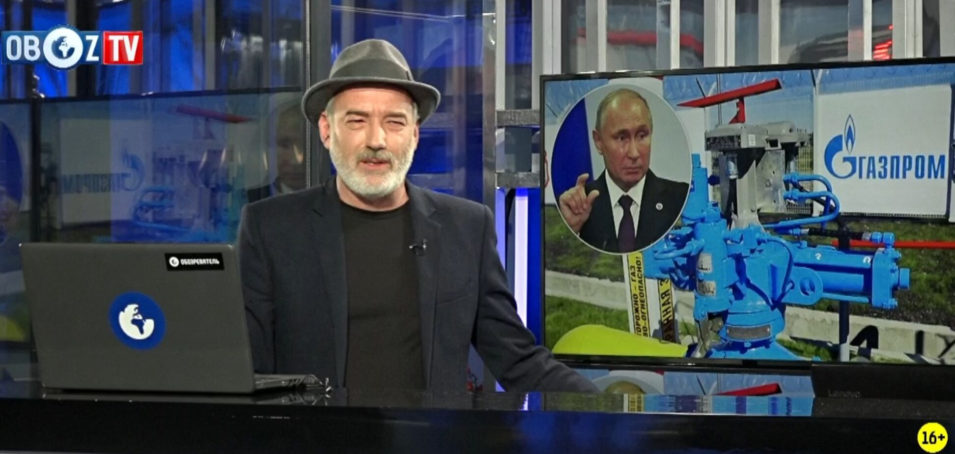Россия переплатила Украине за газ