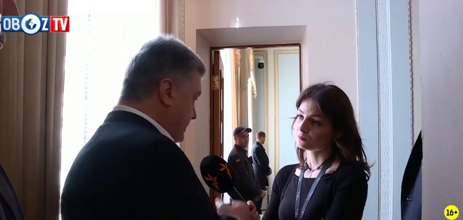 Скандал с сыном Порошенко и российским рэпером
