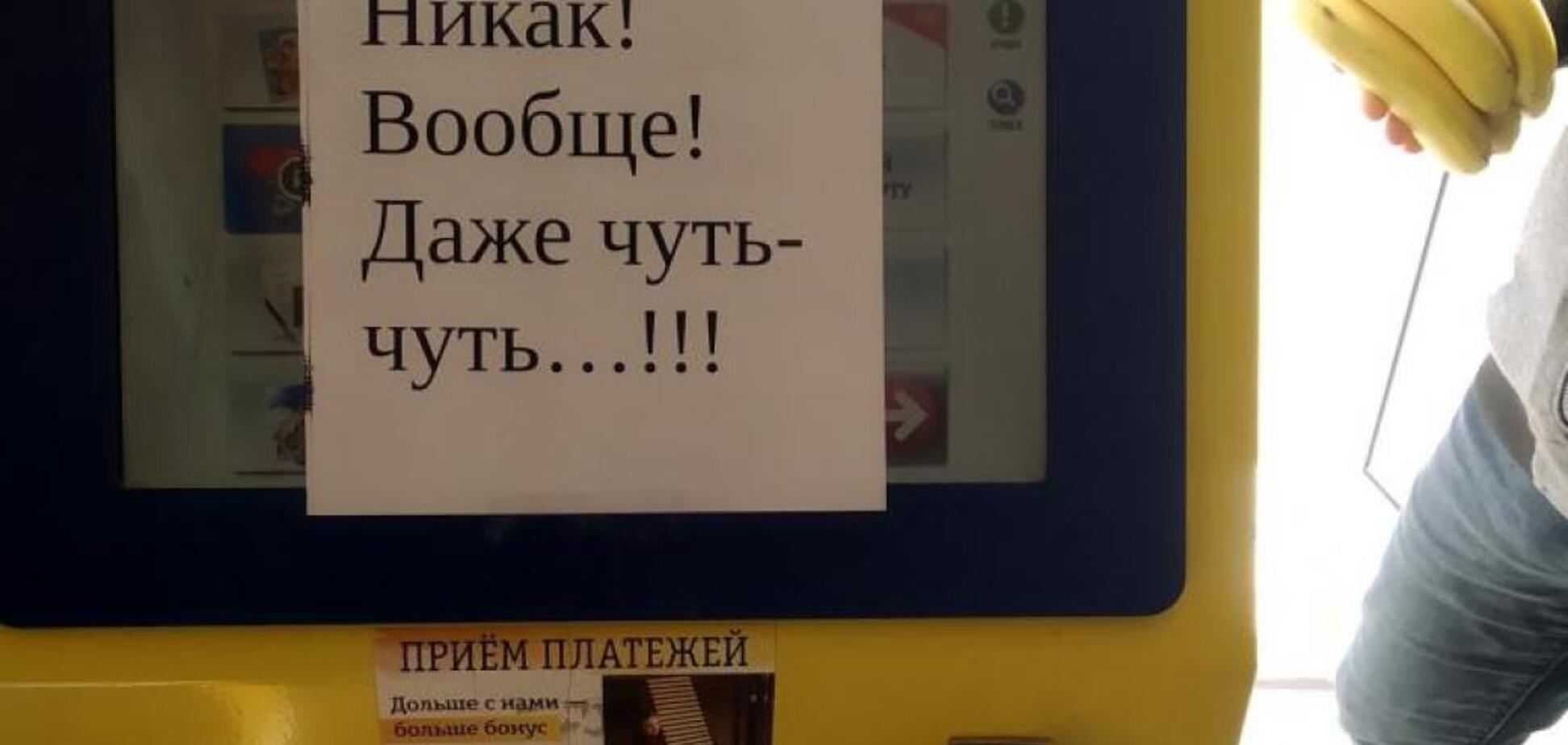 Новости 'ДНР': тысячи терминалов прекратили работу и находятся в режиме простоя
