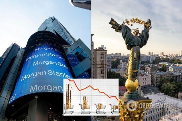 Рекомендации Morgan Stanley