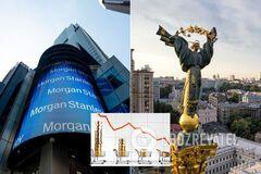 Стало відомо, хто порадив Morgan Stanley обвалити українські євробонди