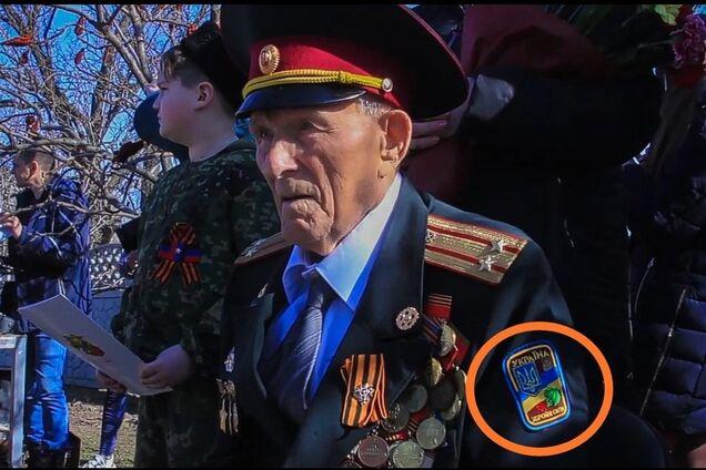 """Террористы """"ДНР"""" оконфузились фото с символикой ВСУ"""