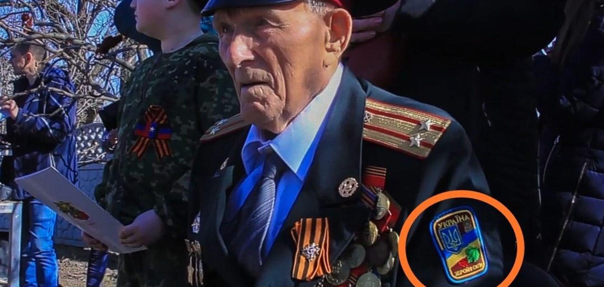 Террористы ДНР оконфузились фото