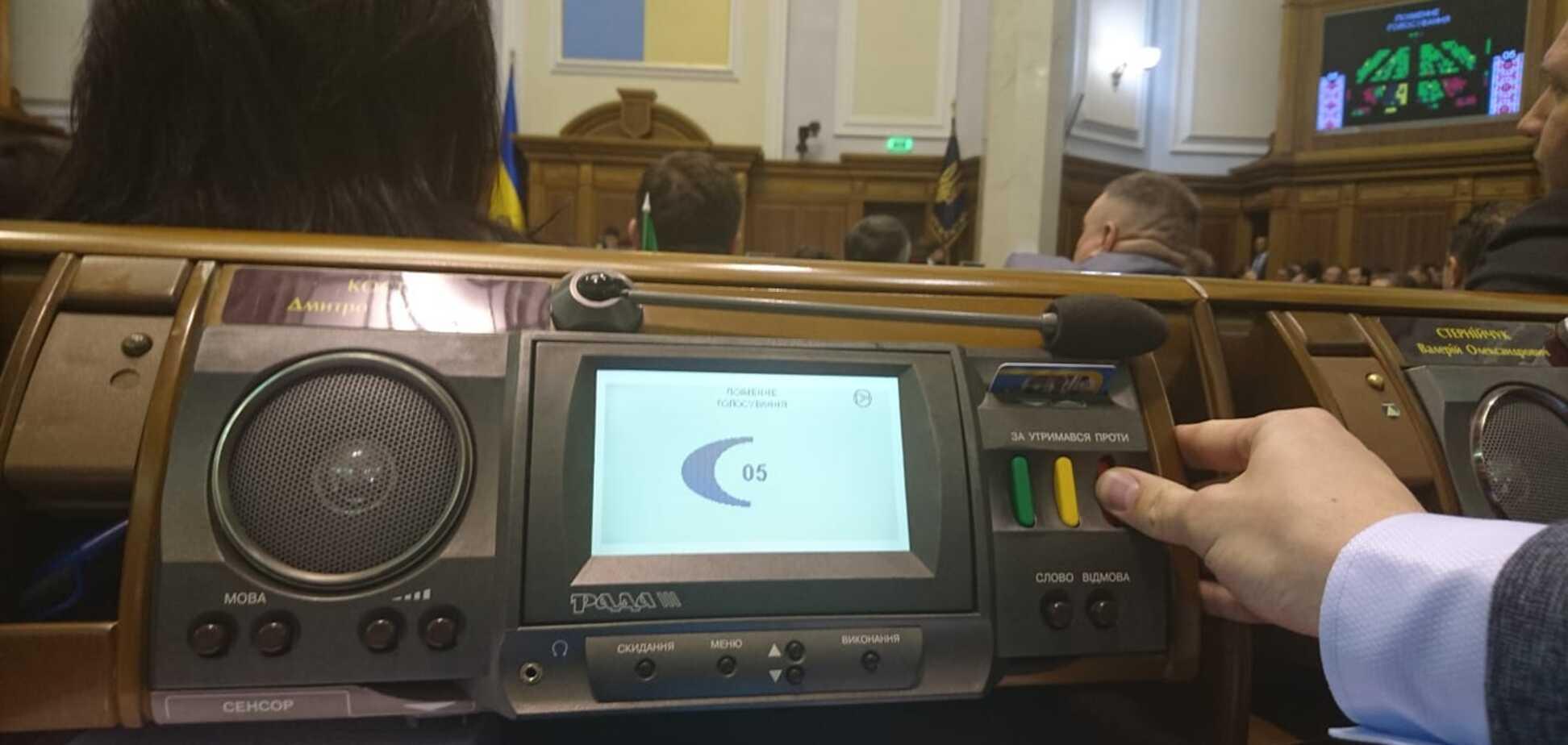 Дмитрий Костюк голосовал против нового Кабмина