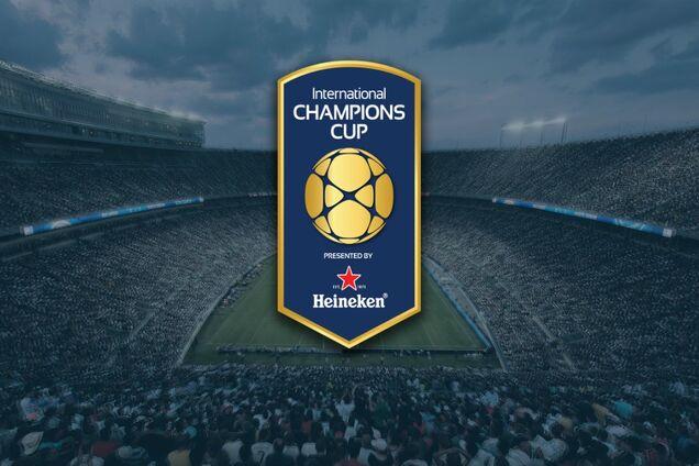 Міжнародний кубок чемпіонів