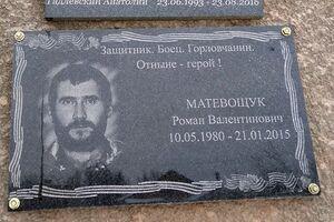 У Горлівці зробили героєм терориста 'ДНР': мережу розлютили фото