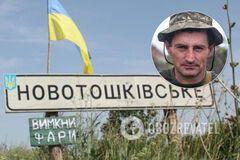 Шансов выжить не было: что известно о погибшем на Луганщине воине