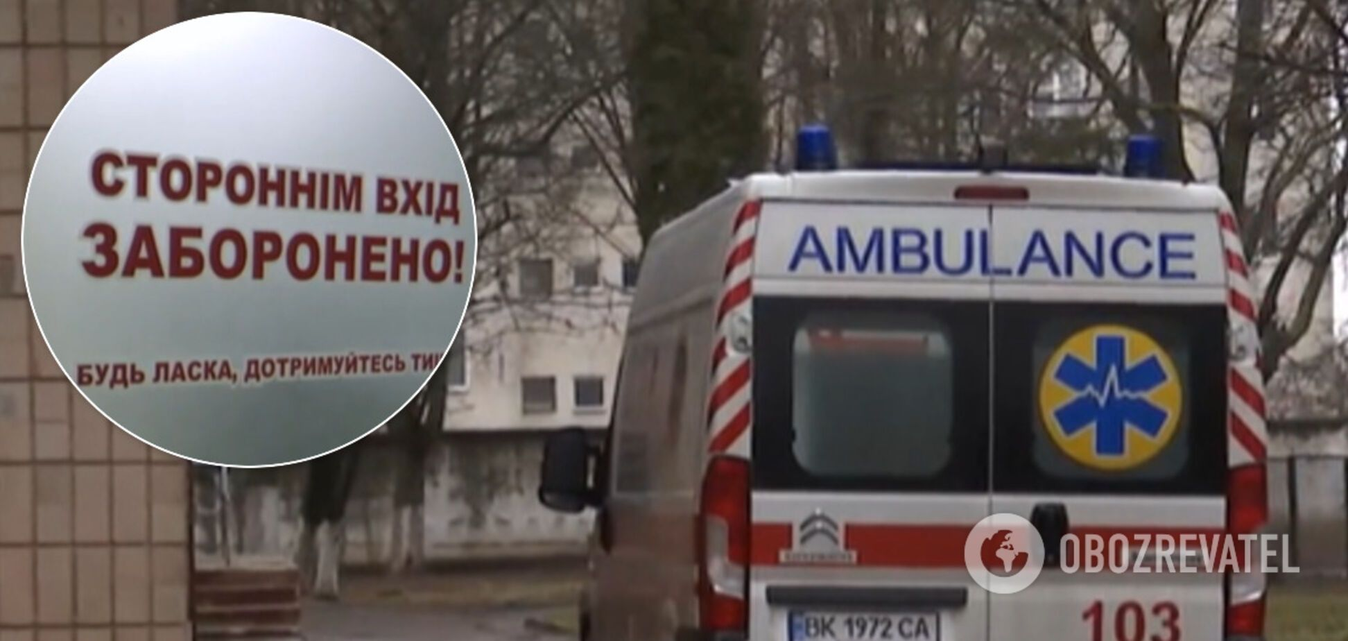 Двое украинцев умерли от страшного заболевания
