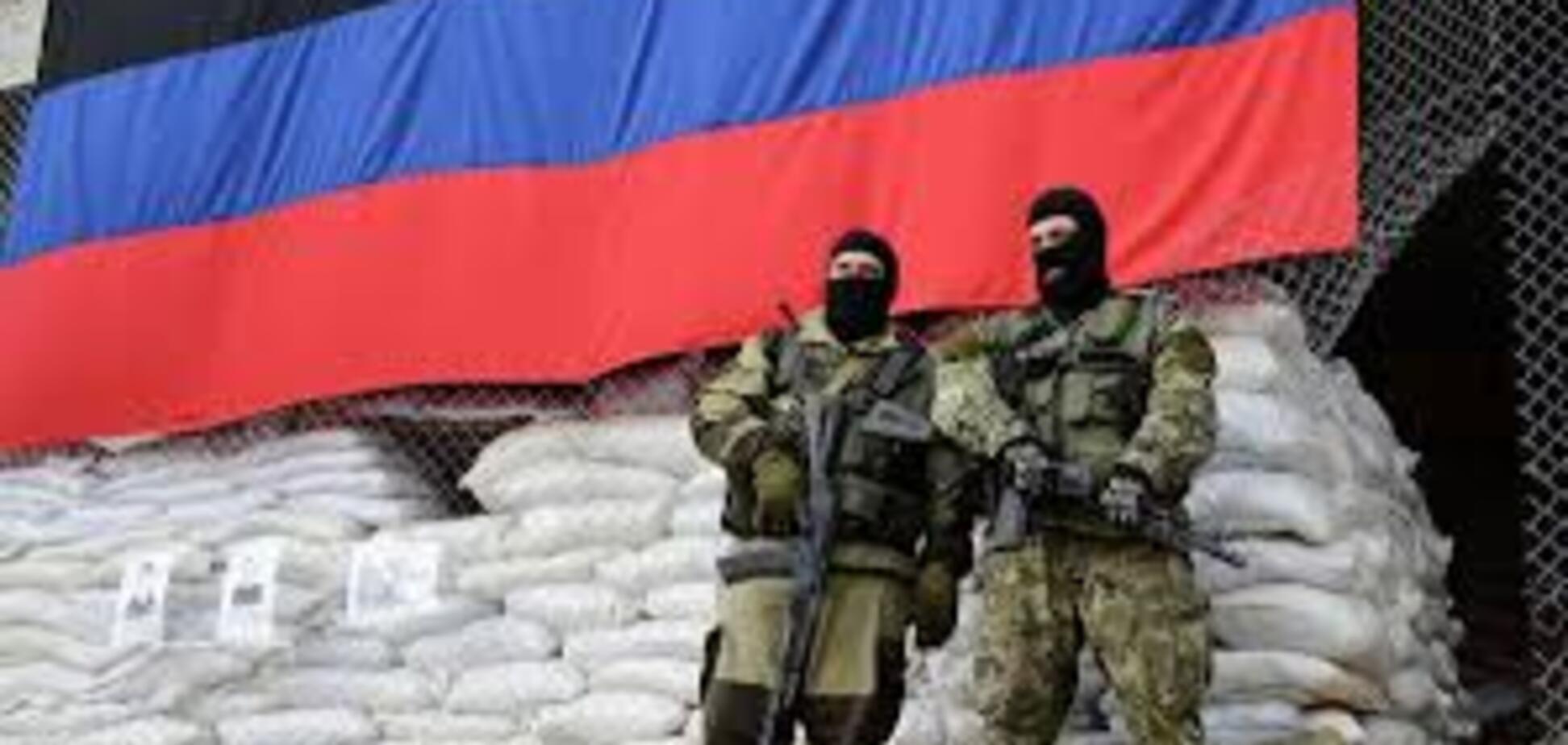 Терористи ДНР