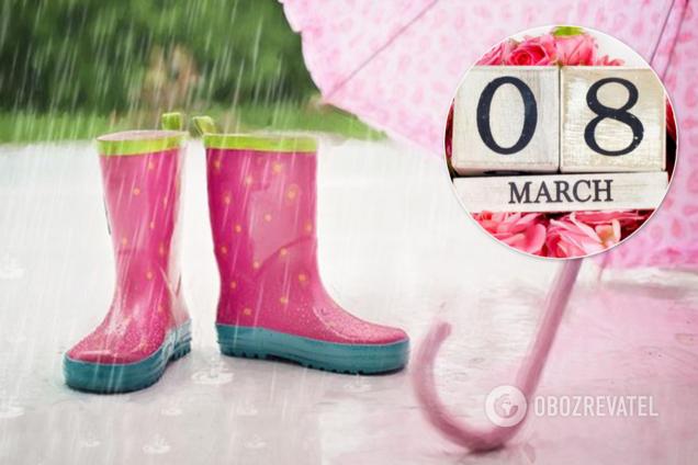 Погода на 8 березня в Україні: синоптикиня дала прогноз