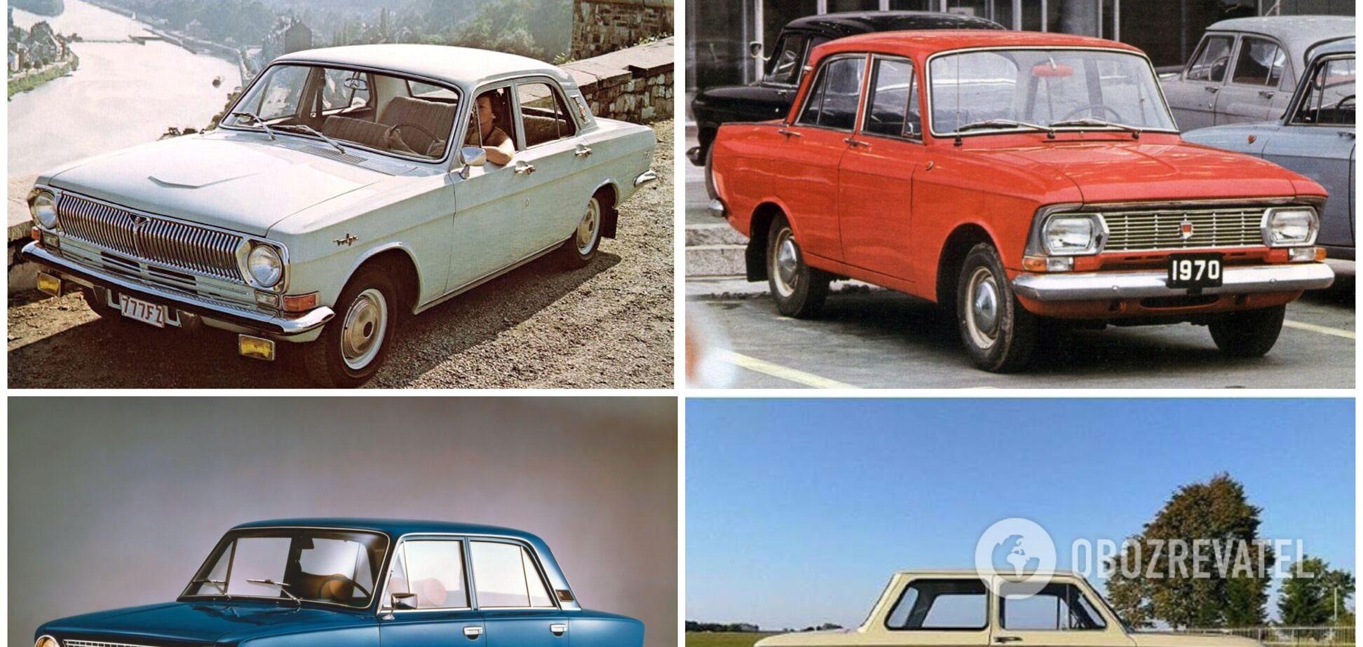 Сколько стоили бы автомобили СССР на нынешние деньги