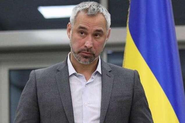 Чумак призначений тимчасовим виконувачем обов'язків генпрокурора замість Рябошапки
