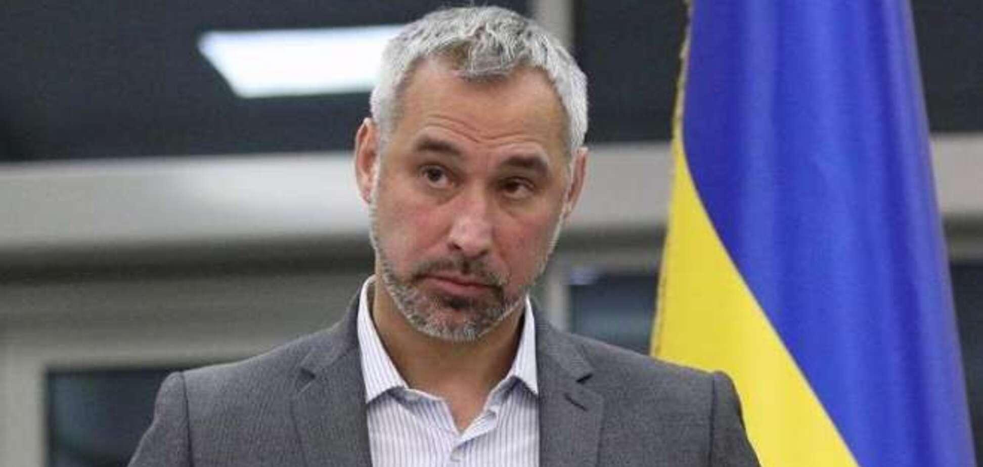 Чумак призначений тимчасовим виконувачем обов'язків генпрокурора