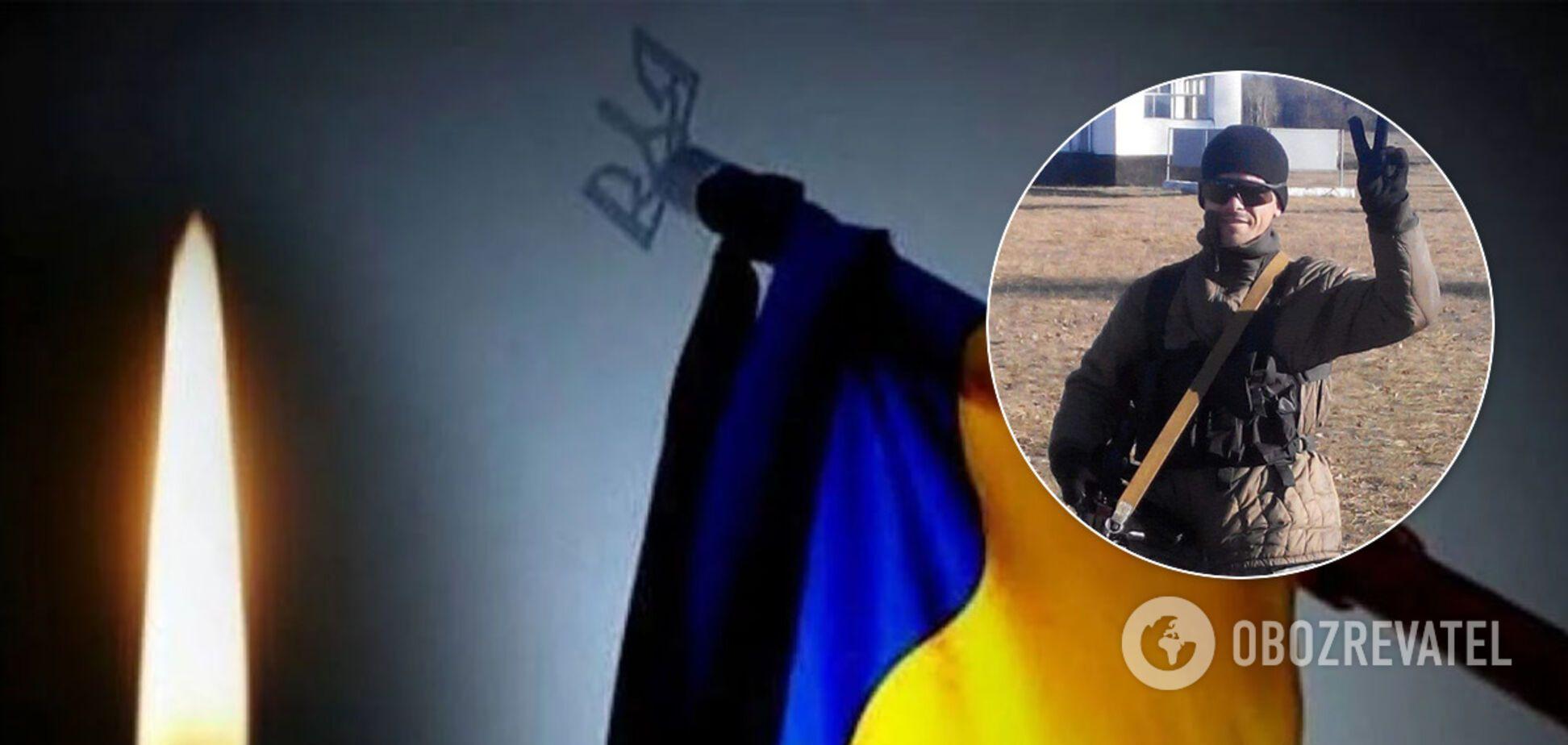 На Донбасі загинув воїн ВСУ Дмитро Фірсов