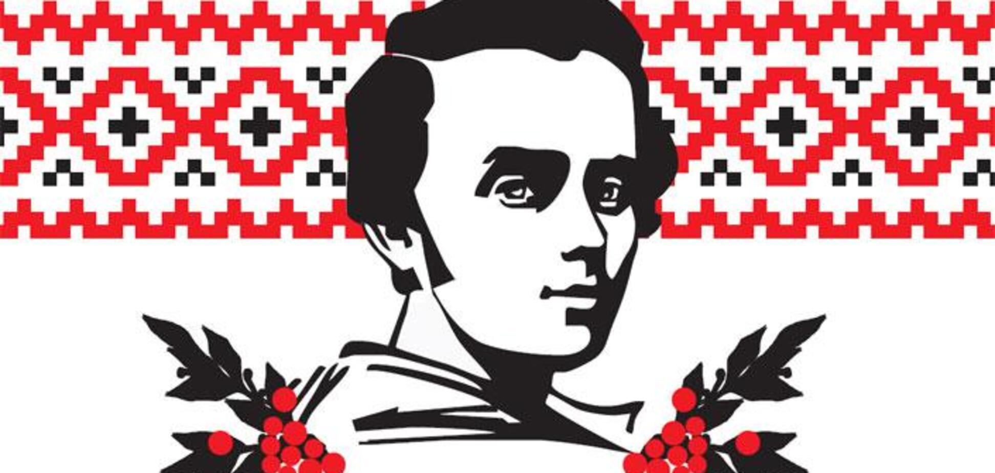 День памяти Тараса Шевченко: меткие цитаты и советы Кобзаря народу Украины