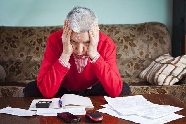 Працюючим пенсіонерам підняли пенсії