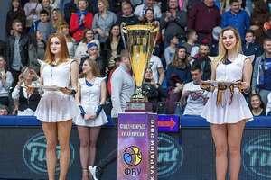 Фінал чотирьох Кубка України з баскетболу