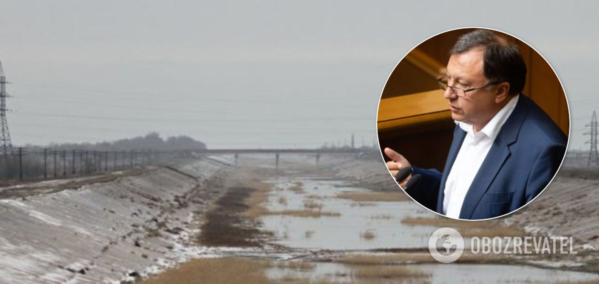 У Порошенка назвали подачу води у Крим зрадою українських інтересів