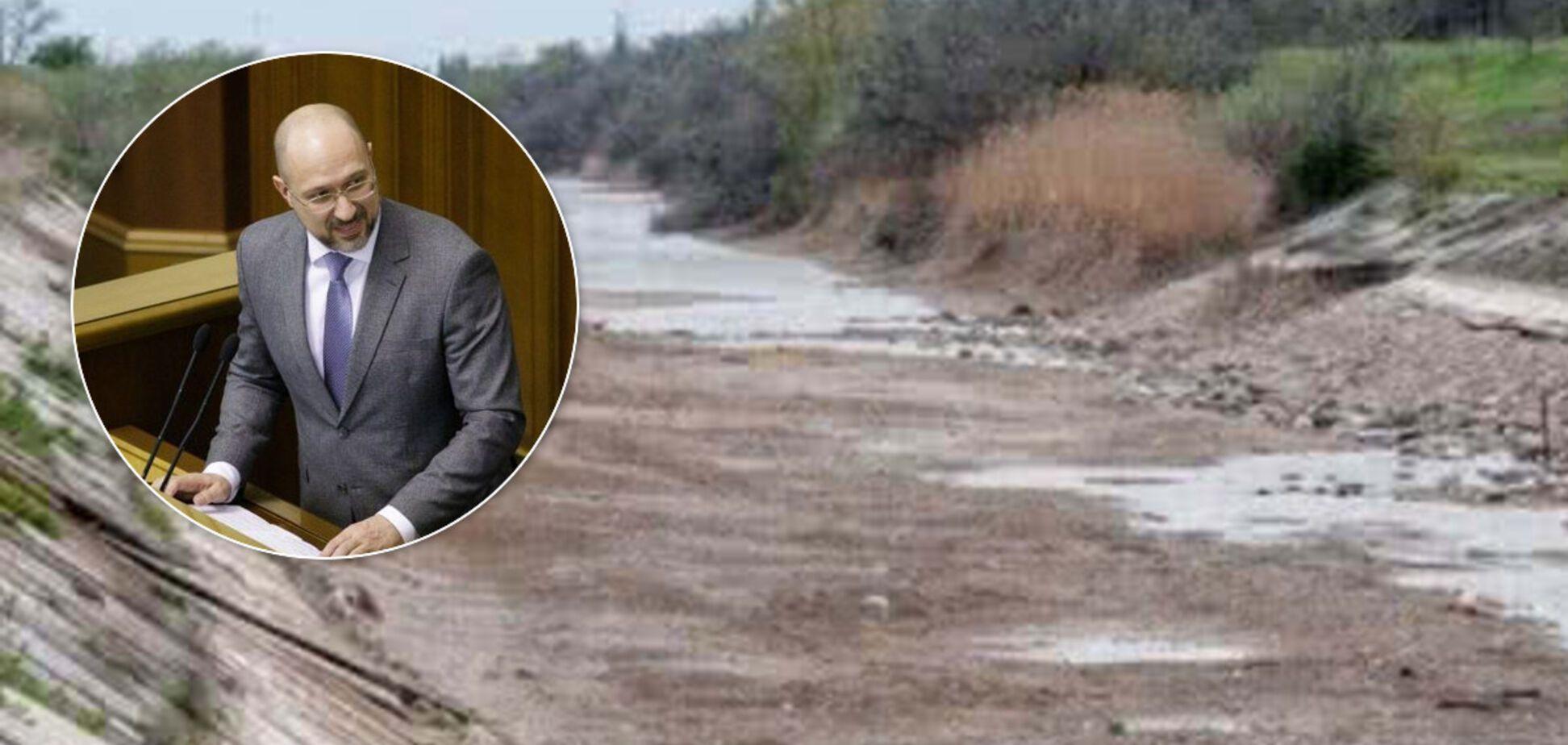 Новый премьер Шмыгаль выступил за подачу воды в Крым