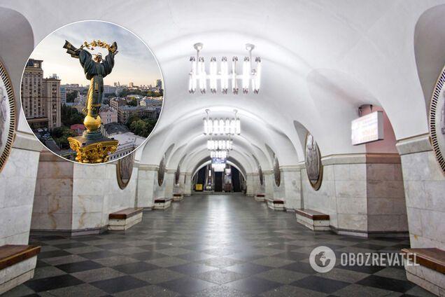 У метро Києва пролунав вибух. Ілюстрація