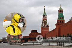 У Москві через коронавірус ввели режим НС: всі подробиці